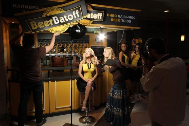 beerbatoff